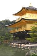 Kinkakuji - Pavillon d