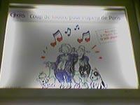 Affiche du RER pour l\'Opéra de Paris