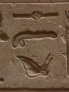 Ceci est une bite égytienne, litérale et abstraite