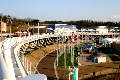 Boucle Expo 2005 Aichi