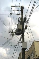 Réseau électrique nippon