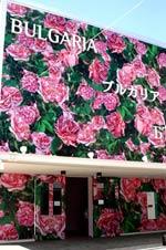 façade Pavillon Bulgarie - Aichi 2005