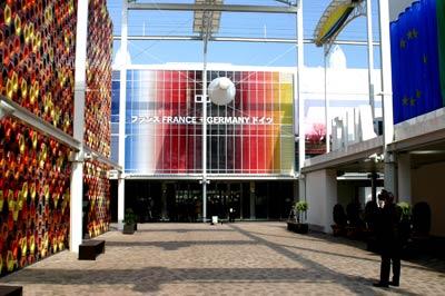 Façade Pavillon France-Allemagne EXPO 2005 Aichi