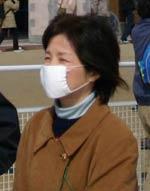 Femme japonaise masquée