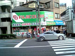 Magasin Fujicolor à Tokyo - Tamashi