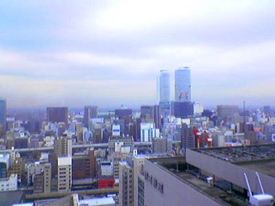 Nagoya By Day