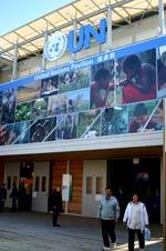Pavillon des Nations Unis - Aichi 2005