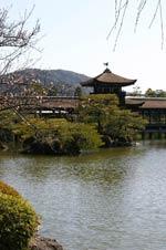Temple japonais de Kyoto