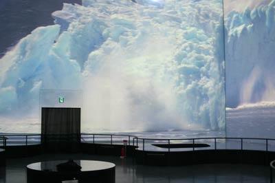 Théâtre Immersif - EXPO 2005 Aichi - Pavillon de la France