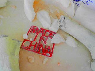 Trio de Chongqing - Notre spécialité culinaire (2005)