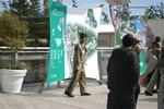 Garde en uniforme - Expo 2005 Aichi