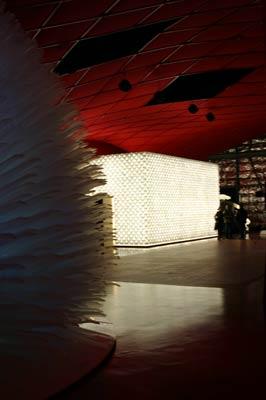 Louis Vuitton dans le Pavillon de la France - EXPO 2005 Aichi