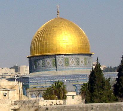 Dôme du Rocher de Jérusalem