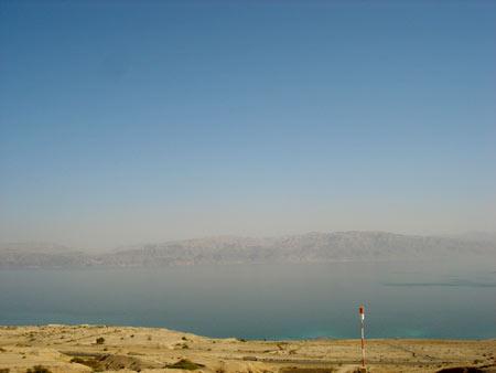 Mer morte, Ein Gedi, Israël.