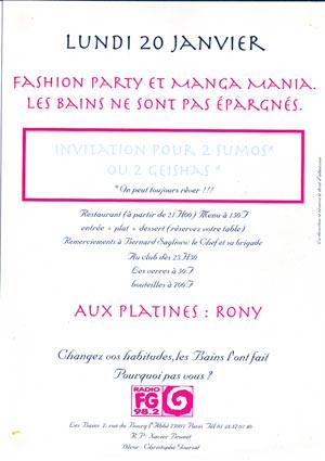 Soirée Manga aux Bains en 1997