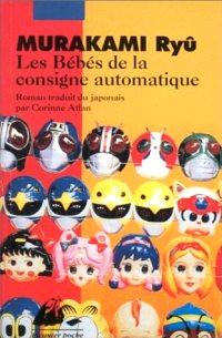 Les bébés de la consigne automatique (Ryû Murakami)