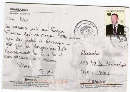 Carte postale du Maroc made in FX