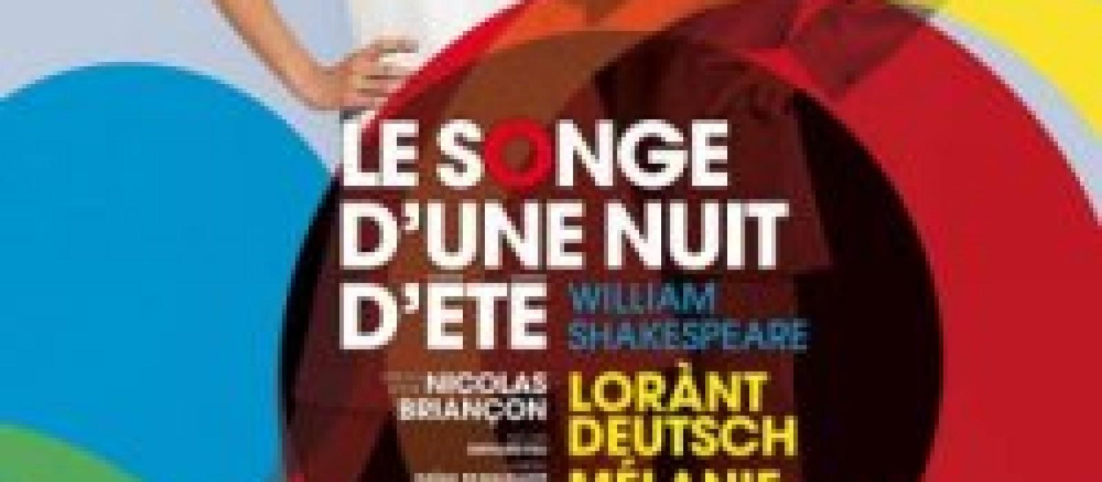 Le Songe d'une Nuit d'Été (William Shakespeare) au théâtre de la Porte Saint-Martin