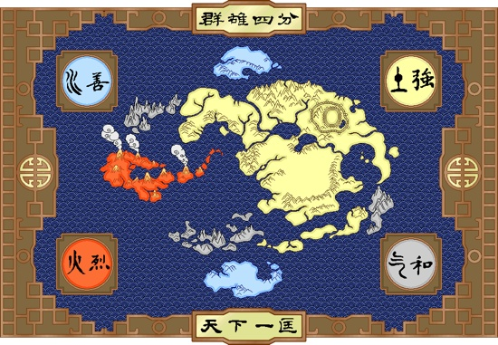Carte des 4 nations d'Avatar, The Last Airbender