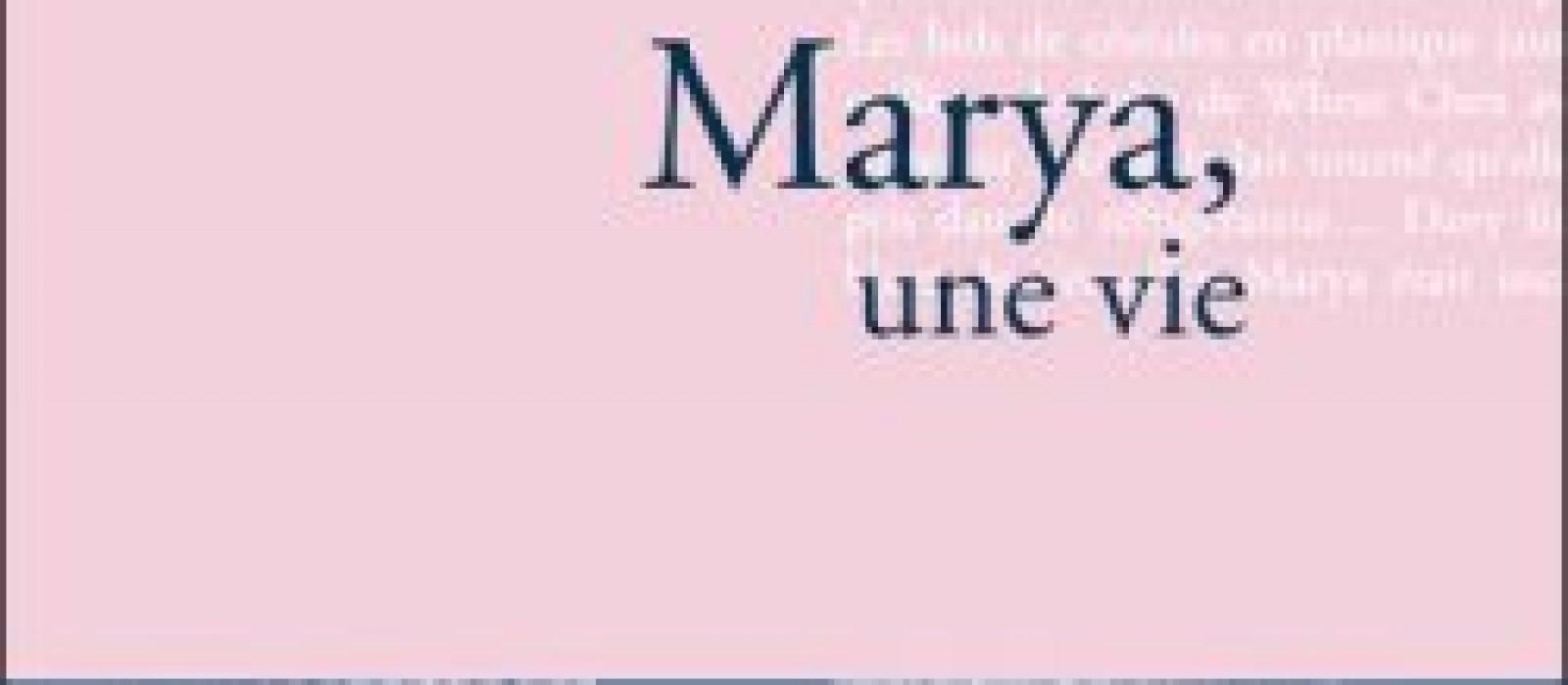 Marya, une vie (Joyce Carol Oates)