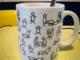 Mugs idoines